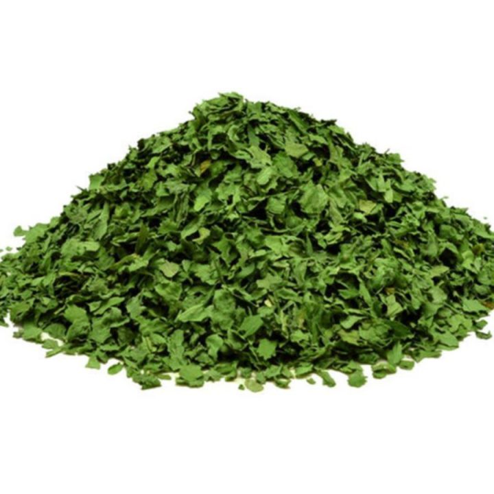 cilantro finecuts